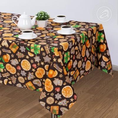 Цитрус коричневый